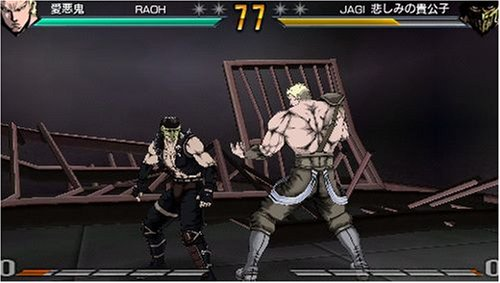 If it was not obvious, Raoh  is super over-powered in game. Jagi can't stand a chance.