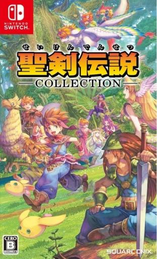 seiken-densetsu-collection-515483-9.jpg