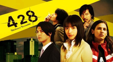 428-shibuya-scramble-header